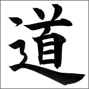 e98193-dao-via-path